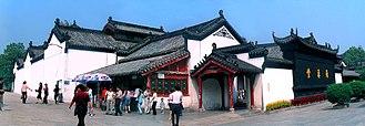 Wuhan - Guiyuan Temple