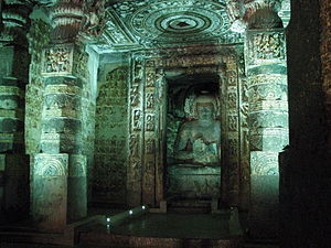 Bahuśrutīya - Cave temple associated with the Mahāsāṃghika sect. Ajaṇṭā Caves, Mahārāṣtra, India