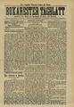 Bukarester Tagblatt 1888-08-04, nr. 172.pdf