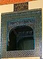 Bursa Yeşil Camii - Green Mosque (40).jpg