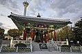 Busan Tower Busan (45023979954).jpg