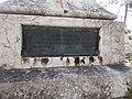 Bustul inspectorului de artilerie Mihai Pastia 1.JPG