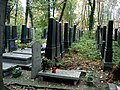 Bytom cmentarz żydowski 01.jpg