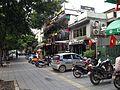 Cà phê, Điện Biên Phủ, Hà Nội 001.JPG