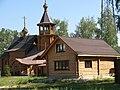 Cв. Константина - panoramio.jpg