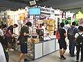 CJ Anime Hong Kong booth 20190714a.jpg