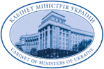 Cabinet of Ukraine.png
