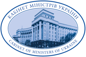 Government of Ukraine