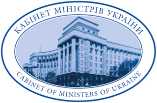 Government of Ukraine The executive of Ukraine, consisting of the prime minister and cabinet ministers.