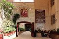 Cairo, monastero di san mercurio, 01.JPG