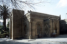 CairoManialMosque.jpg