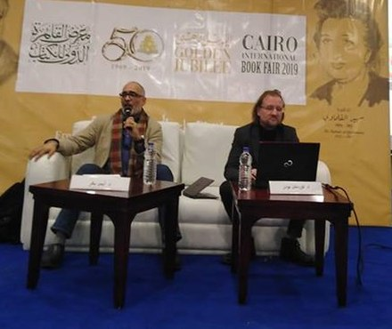 Thorsten Botz-Bornstein at the Cairo Book Fair in 2019 Cairo Book Fair 2019.jpg