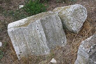 Romania in Antiquity - Ruins in Callatis