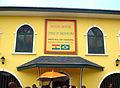 Casa do Brasil em Acra, Gana - Brazil House in Accra, Ghana.jpg