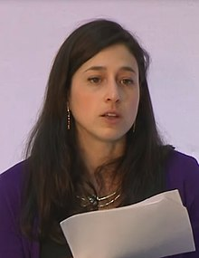 Catherine Rampell - New America panel 2016 (cropped).jpeg