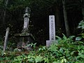 Cenotaph of Kinomata culvert casualties.jpg