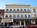 Central Sacramento, Sacramento, CA, USA - panoramio - Roman Eugeniusz.jpg