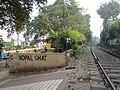 Chandpal Ghat.jpg