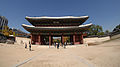 Changdeokgun Palace 청덕궁- US Army Korea - Yongsan - 28.jpg