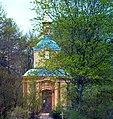 Chapel Kuzminskoe cemetery - Часовня Кузьминское кладбище - panoramio.jpg