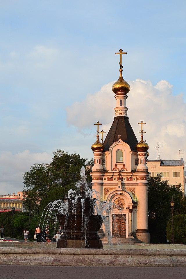 Часовня Святой Екатерины (Екатеринбург)