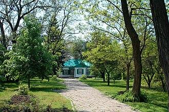 Birth house of Anton Chekhov - Image: Chekhov Birth House 2006