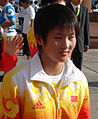 Chen Ruolin.jpg