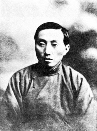 Chen Wangdao - Chen Wangdao