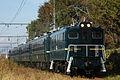 Chichibu-railway deki201.jpg