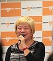 Chiharu Aoyama.jpg