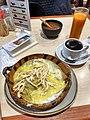Chilaquiles gratinados con pollo.jpg