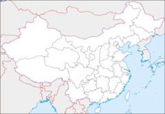 Chang'an is located in Xina