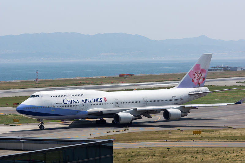 File:China Airlines, B747-400, B-18211 (18388170401).jpg ...
