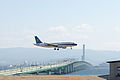 China Southern Airlines ,CZ611 ,Airbus A320-214 ,B-9929 ,Arrived from Shenyang ,Kansai Airport (16482074579).jpg