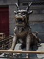 China Tianjin 5227625.jpg