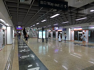 Chinatown MRT station - North East Line platform of Chinatown MRT station.