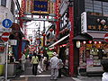 Chinatown in Yokohama 07.jpg