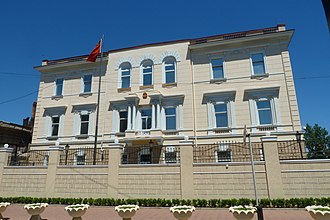 China–Ukraine relations - Chinese consulate-general in Odesa, Ukraine.