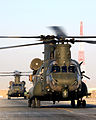 Chinook Helicopters Preparing for Take Off from Camp Bastion Airfield, Afghanistan MOD 45153334.jpg