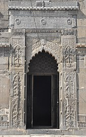 Chiseled stone of door.jpg