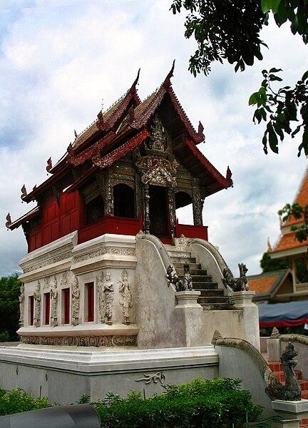Ho Trai (temple library)