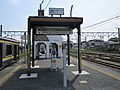 Choshi Station Transfer Gate.jpg