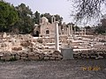 Chrysopolitessa Kirche mit Ausgrabungen - panoramio.jpg