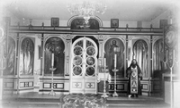 Church interior, Belkofski, Alaska.png