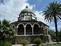 Church of Beatitudes (15051611106).jpg