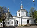 Church of The Protection of Our Lady - Moscow, Russia - panoramio.jpg