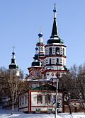 Church of the Raising of the Holy Cross, Irkutsk (winter).jpg