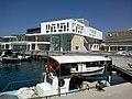 Chypre Limassol Vieux Port - panoramio.jpg
