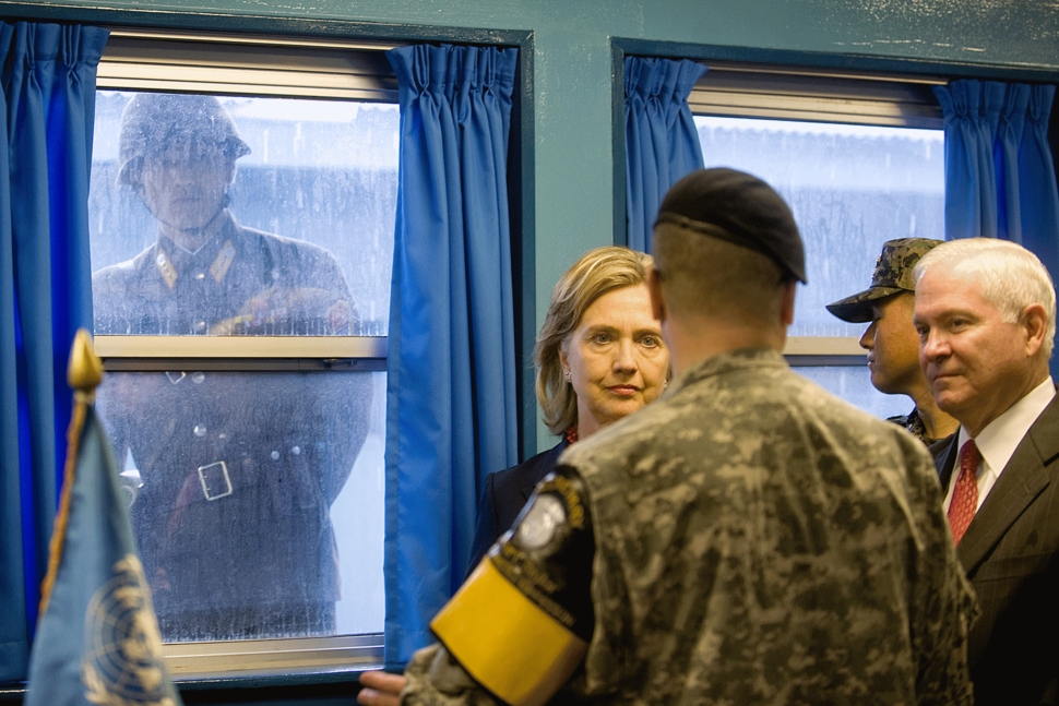 Clinton and Gates on DMZ