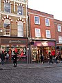 Clothes shops in the High Street - geograph.org.uk - 1630457.jpg
